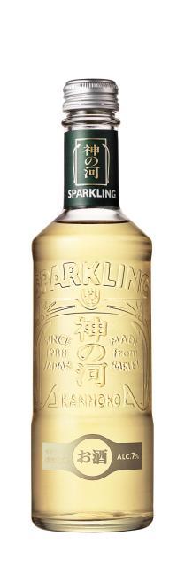 kannoko_sparkling_bottle_161122.jpg