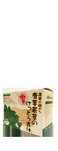 発泡酒・その他:薩摩の国から 唐芋若葉のけっとう青汁[通販専用]