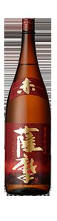 芋焼酎:赤薩摩