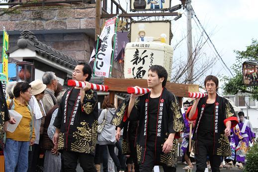 新酒まつり2010 017.jpg
