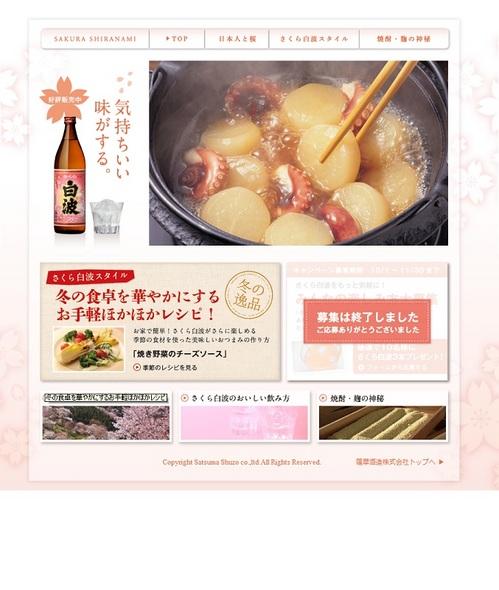 冬レシピ.jpgのサムネール画像