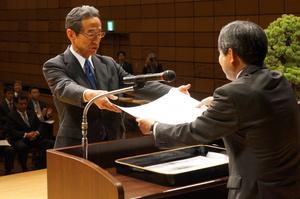 2015.0422受賞式.JPG